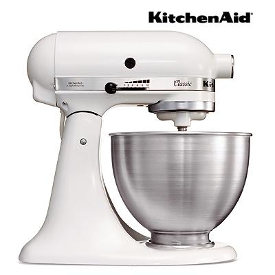 kitchenaid küchenmaschine als prämie